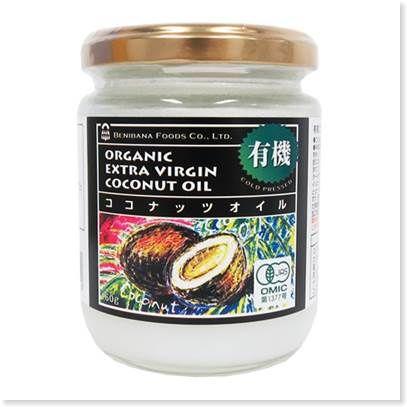 有機ココナッツオイル
