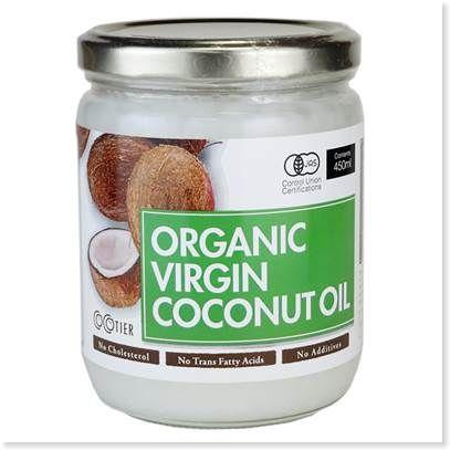 ココティエのココナッツオイル