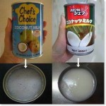 ココナッツミルクの保存期間は?どんなレシピがおすすめ?