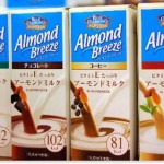 コストコのアーモンドミルクはおすすめ?独自比較まとめ!