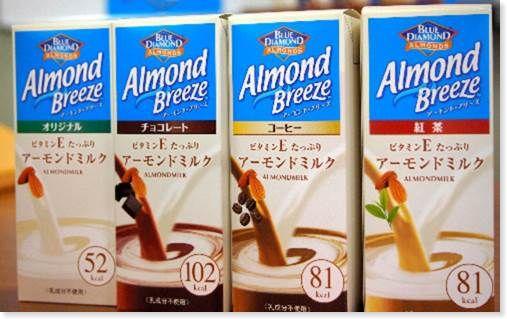 コストコのアーモンドミルク